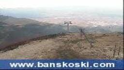 Webcam in Bansko