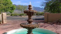 EarthCam: Tucson Cam