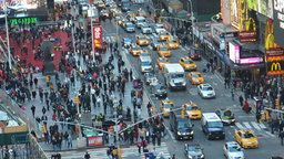 Times Square Bowtie