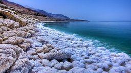 Dead Sea Cam