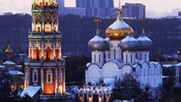 Moscow Skyline Cam, Russian Federation