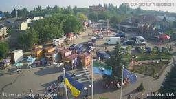 Kirillovka Resort Village